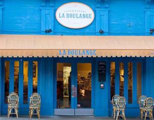 La Boulange - Store Front